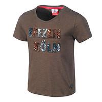"""Girlie T-Shirt """"Ortweinstr."""""""