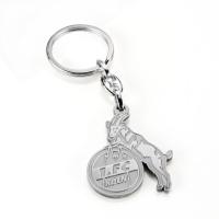 Schlüsselanhänger Logo Antik silber